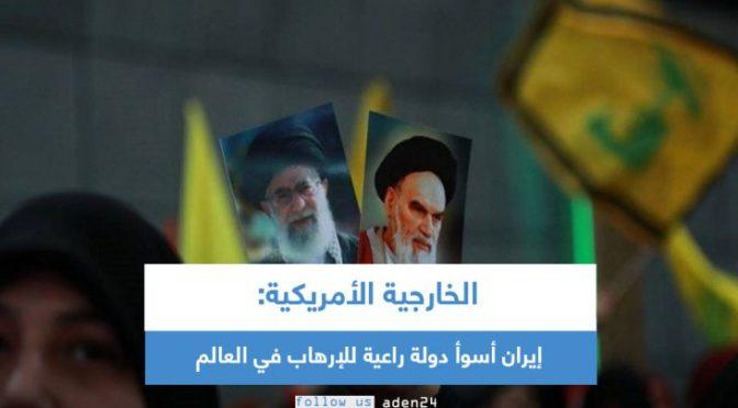 США вводят санкции против иранских структур, связанных с распространением оружия массового уничтожения
