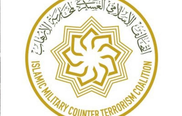 Генеральный секретарь Исламского военного альянса по борьбе с терроризмом принял военного атташе РФ в КСА