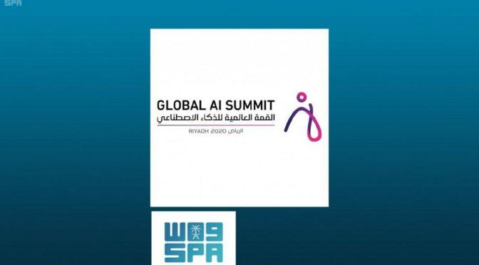 В рамках мероприятий Всемирного саммита по искусственному интеллекту запущен конкурс «Artathon»