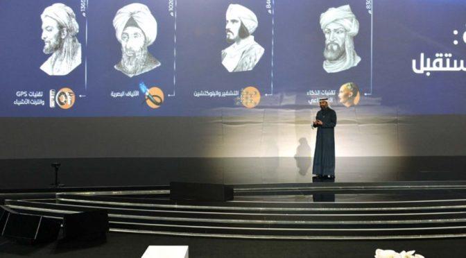 Совет министров информации и связи арабских государств присвоил Эр-Рияду звание цифровой столицы в 2020г.
