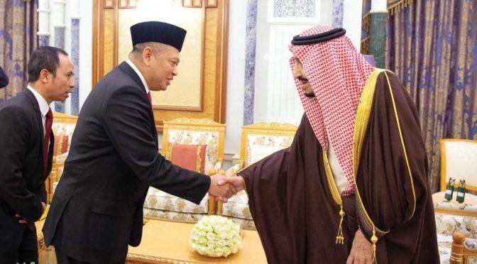 Служитель Двух Святынь принял председателя Народного консультативного конгресса Индонезии