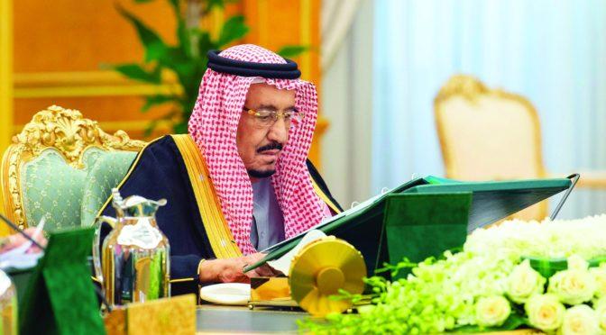 Служитель Двух Святынь принял генерального секретаря Совета сотрудничества арабских государств Арабского залива