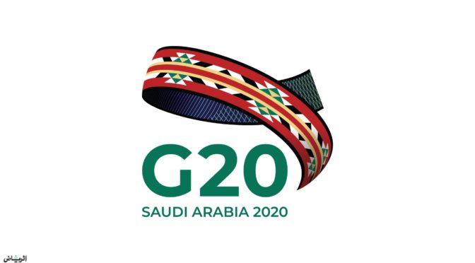 Под председательством Служителя Двух Святынь стартовал виртуальный экстренный саммит «G-20»