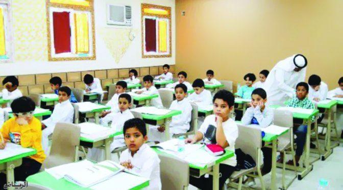 Более 6 млн. саудийских учащихся сдают экзамены по окончанию 1 семестра