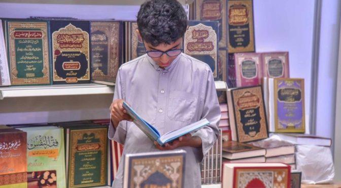 Международная книжная выставка в Джидде