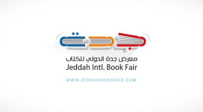 84 778 зрителей посетили к пятнице Международну книжную выставку в Джидде