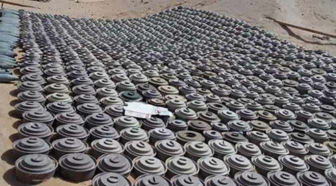 В Йемене в течение третей недели января 2020 года обезврежены 1286 мин