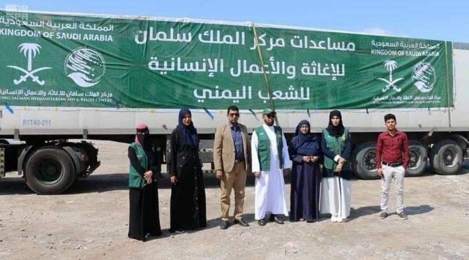 Королевство занимает пятое место в мире и первое среди арабских стран в области оказания гуманитарной помощи