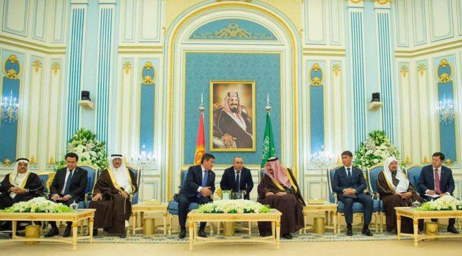 Служитель Двух Святынь принял президента Кыргызской Республики