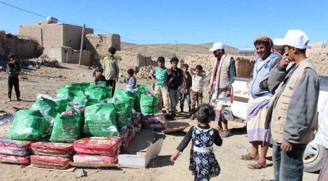Центр спасения и гуманитарной деятельности им. короля Салмана помогает Йемену и Мали
