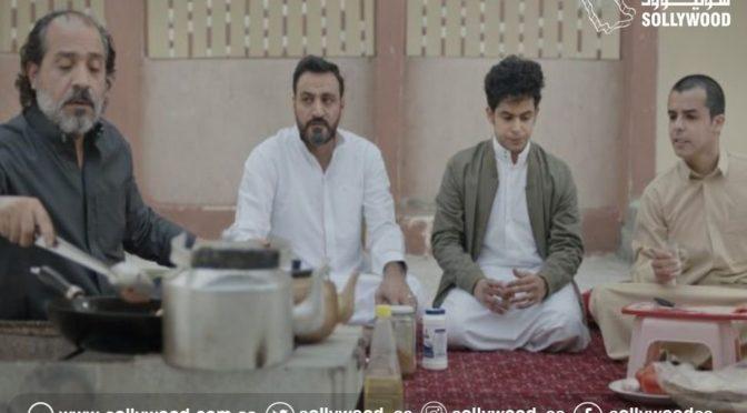 Саудийская кинолента «Последний визит» получила приз жюри Международного кинофестиваля в Маракеше