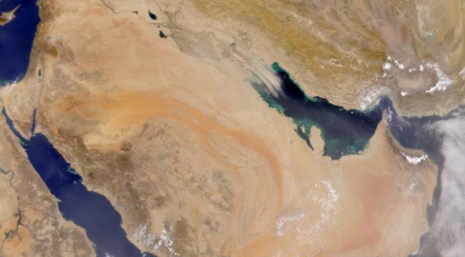 Комиссия по геологическому монитрингу зафиксировало землетрясение западнее округа Дуба