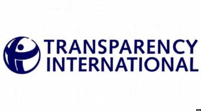Комиссия по надзору и борьбе с коррупцией: Королевство занимает 7 место по индексу восприятия коррупции