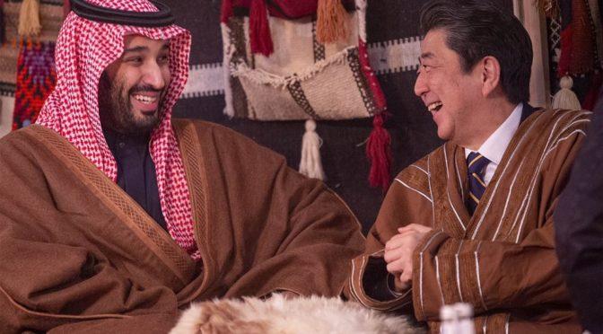 Наследный принц и премьер-министр Японии в аль-Ула