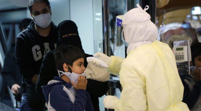 Предострожности против распространения коронавируса в Эр-Рияде