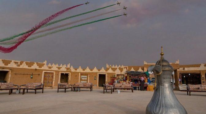 Выступление «Саудийских  ястребов» в небе над провинцией Касым