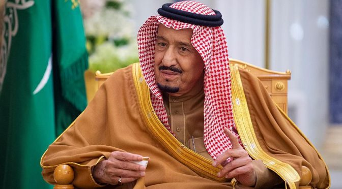 Служитель Двух Святынь получил орден «Абу Бакр аль Сиддик» от Арабского общества Красного Полумесяца