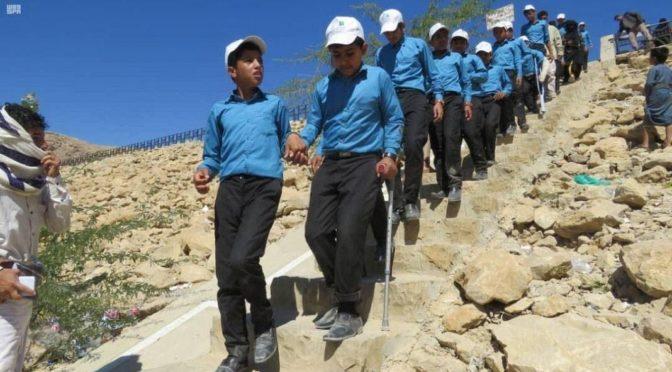 Центр   им. короля Салмана в рамках  реабилитации организовал поездку для бывших детей-солдат