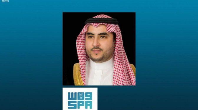 Халид бин Салман: Королевство и его правительство приложат все возможные усилия для того чтобы избавить Ирак от угрозы войны