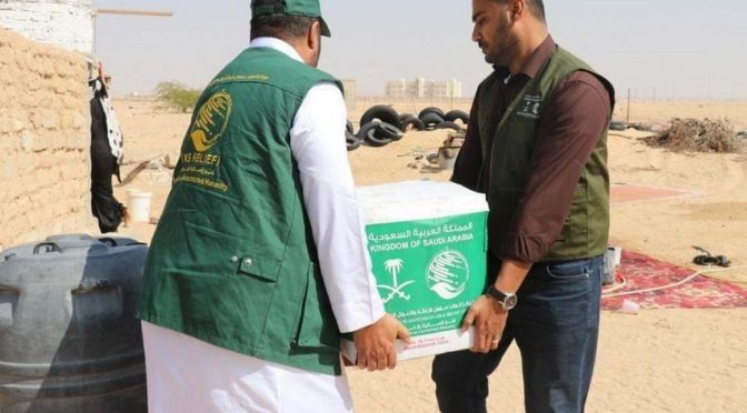 ЦСГД им. короля Салмана распределил 750 продовольственных наборов в провинции Абх