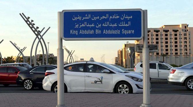 Муниципалитет округа Джидды: Наименование улиц и площадей в округе Джидда опирается на регистр имён для наименования