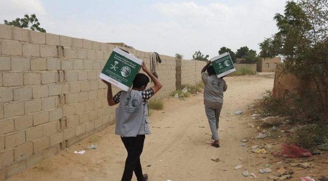 Центр гуманитарной деятельности им. короля Салмана распределил 1242 продовольственные корзины в провинции Саада