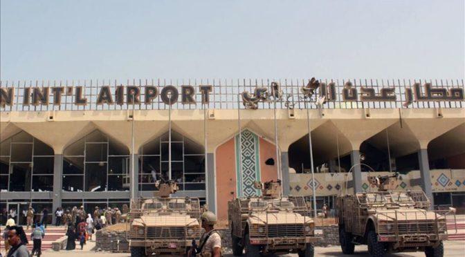 Министр аль-Джабир: развитие аэропорта Аден будет стимулировать экономическое развитие в Йемене