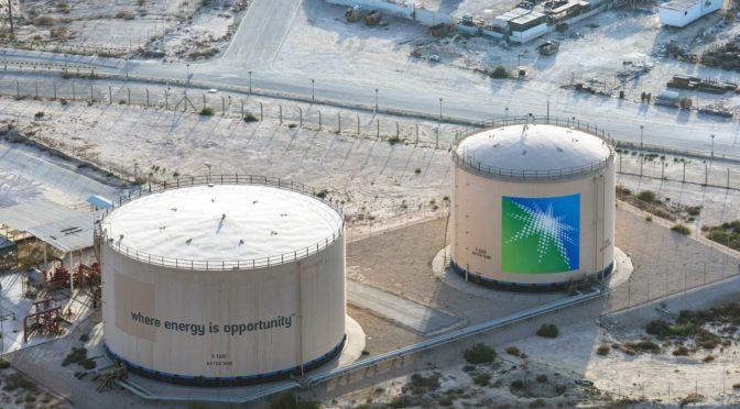 Специальная сделка на саудийской бирже по приобретению 88.7 тыс.акций компании АРАМКО