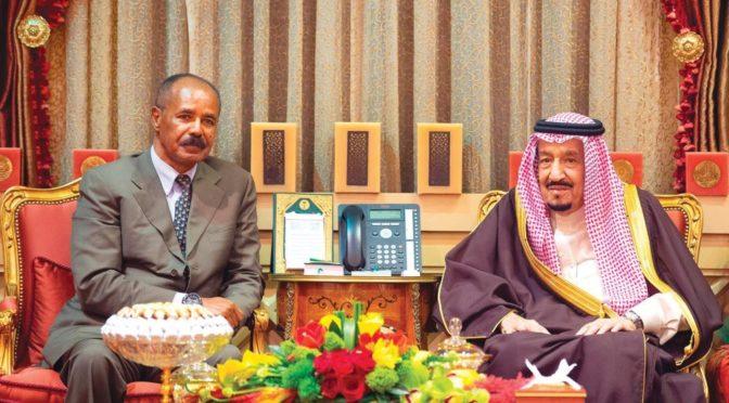 Служитель Двух Святынь принял президента Эритреи и устроил торжественный обед в его честь