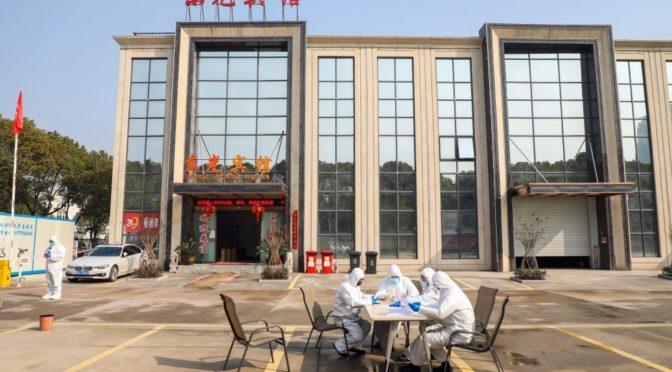 Эвакуация учеников и учителей саудовской школы в Пекине