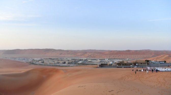 Дипломаты, аккредитованные в Королевстве, и их семьи посетили нефтяное поле Шаиба