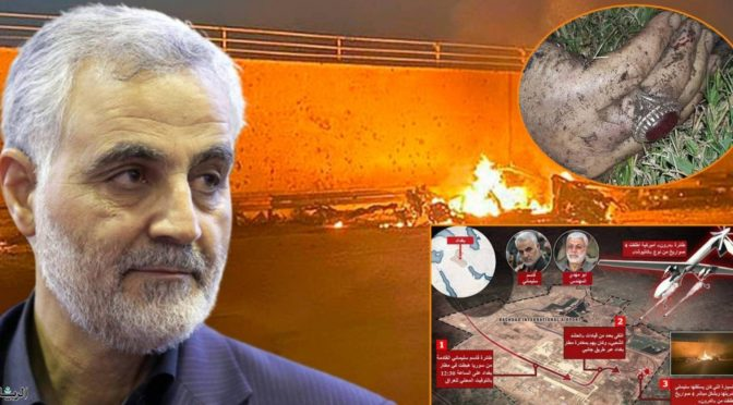 Министерство финансов США ввело санкции против иранской Организации по атомной энергии