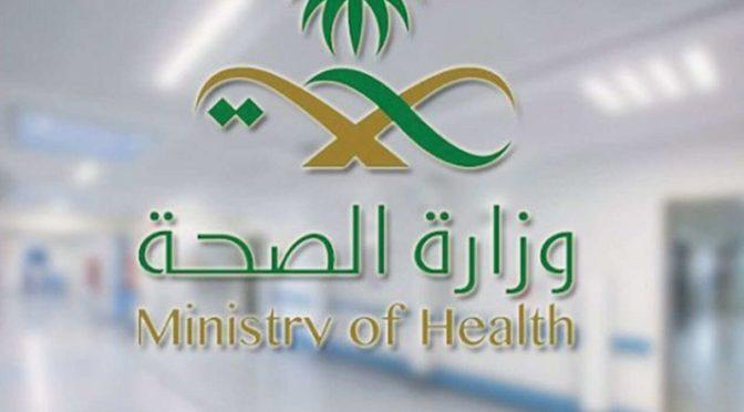 Министерство здравоохранения КСА объявило о регистрации 17 новых случаев заражения коронавирусом