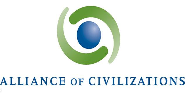 Королевство поддерживает Альянс цивилизаций ООН суммой в один миллион долларов