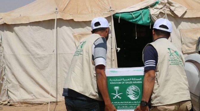 ЦСГД им. короля Салмана распределил 375 продовольственных корзин в провинции Мариб