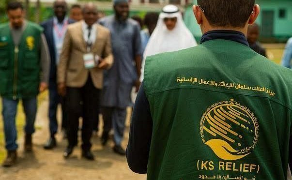 ЦСГД им. короля Салмана начал свою медицинскую кампанию по борьбе со слепотой в Республике Габон