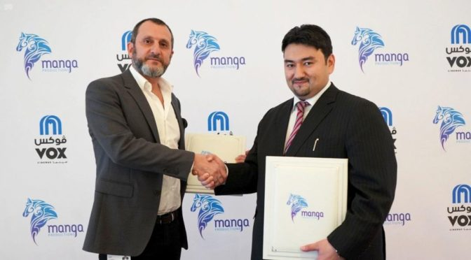 """Компания """"Манга"""", созданная благотворительным фондом Misk, демонстрирует в кинозалах первый саудийский фильм в технологии 4DX"""