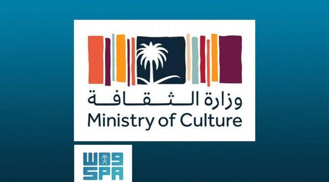 Министр культуры КСА: человек является главным приоритетом страны