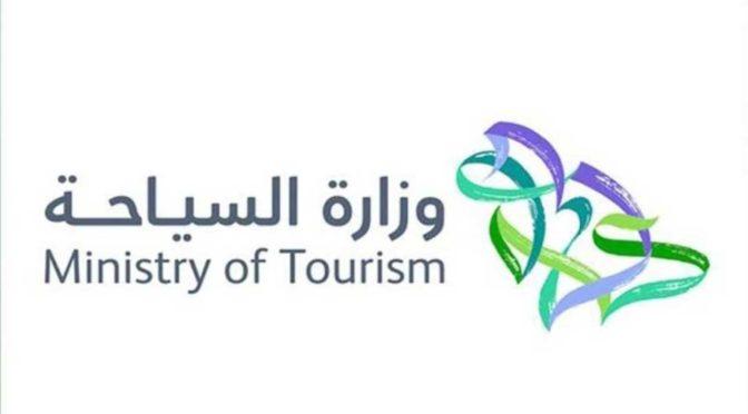 Министерство по туризму временно приостановило выдачу туристических виз для ряда стран, где зафиксирован новый коронавирус