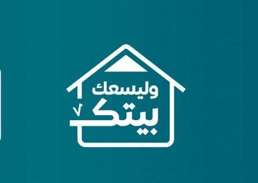 Шейх аль-Мутлак: Нет греха на жене, покидающей супружеское ложе, опасаясь коронавируса