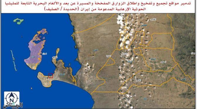 Коалиция: точечная операция в ас-Салифе по объектам мятежников-хусиитов