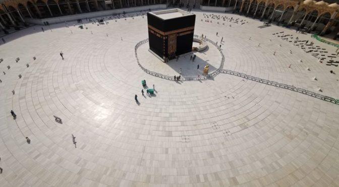 Комитет по делам Двух Святынь открыло новое место имама в Запретной Мечети