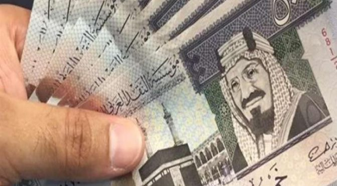 Королевство серьезно продвинулось в международном рейтинге бюджетной прозрачности