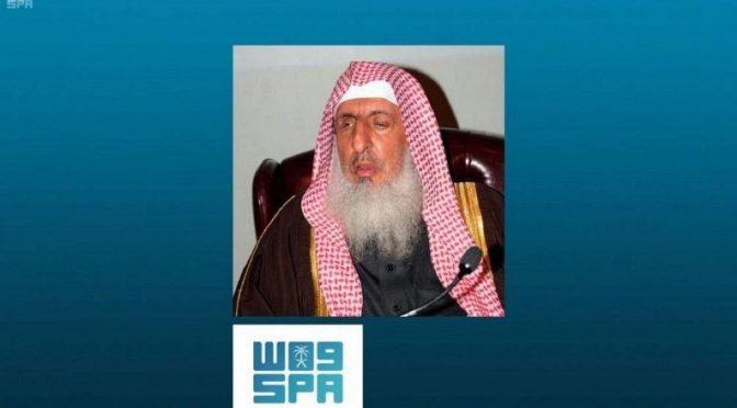 Верховный муфтий КСА: Королевство приняло решение противостоять короновирусу с целью устранения вреда и сохранения душ и тел