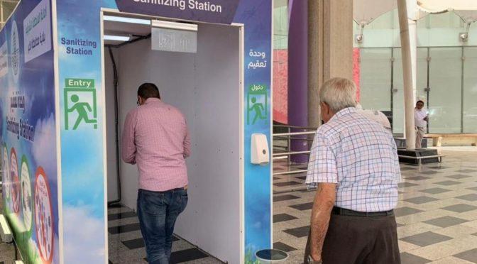 Муниципалитет аль-Хобара открыл первый блок самодезинфекции перед одним из торговых центров города