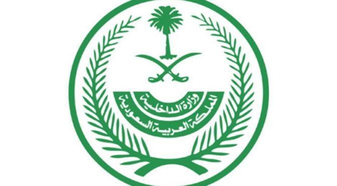 МВД предлагает гражданам и резидентам воспользоваться электронными услугами через платформу «Абшир»