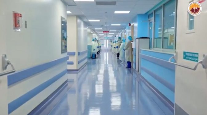 Медицинский центр Промышленного города Янбу завершил подготовку к противодействию распространению коронавируса