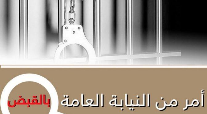 Арестованы двое подданных и резидент, нарушивших крантин и пригласивших парикмахера в одно из мест отдыха в Эр-Рияде