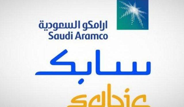 SABIC получает награду за лучшее корпоративное управление третий год подряд