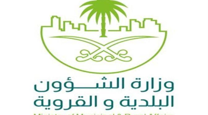 Муниципалитет округа Рафха интенсифицирует инспекционные поездки по различным продовольственным магазинам